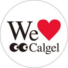 カルジェル